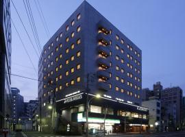 MYSTAYS 御茶之水(会议中心)酒店