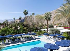 棕榈泉假日之家酒店