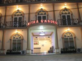 米特拉花园酒店