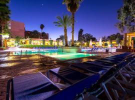 马拉喀什法拉赫酒店