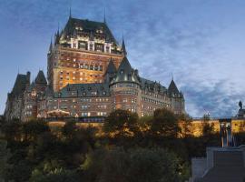 费尔蒙特莱沙托夫隆特纳克酒店, 魁北克市