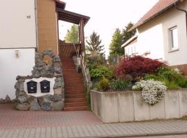 Ferienwohnung Schanbacher, 比尔弗登