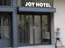 c-欢乐酒店
