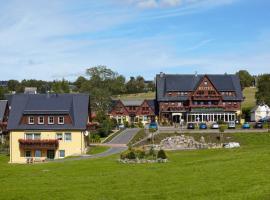 海德堡乡村酒店