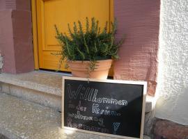 Wein- und Gästehaus Fabio