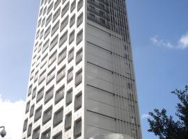 奥克兰CBD一室公寓