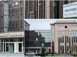 杜塞尔多夫/拉廷根瑞拉克萨酒店机场店