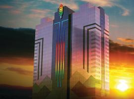 塞涅卡尼亚加拉度假酒店及赌场, 尼亚加拉瀑布