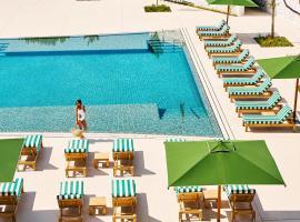 加泰罗尼亚PGA卡密拉尔酒店
