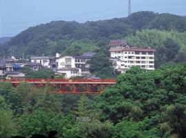 赛吉仙观光酒店, 三乡町