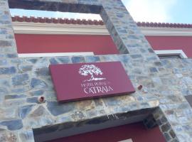 Hotel Rural da Catraia, Proença-a-Nova