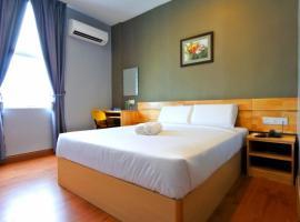 杜塔利亚公寓式酒店