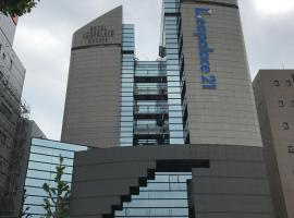 名古屋里奥宫酒店