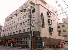 广岛银山町西日本旅客铁道酒店