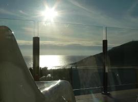 阿多拉自然海洋康体&Spa酒店, 菲尼斯特雷