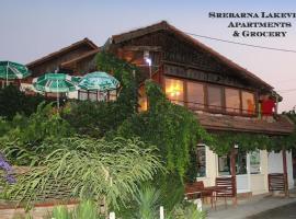 Srebarna Lakeview Apartments