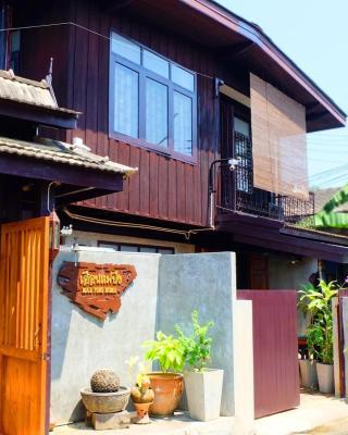 湄平家旅馆
