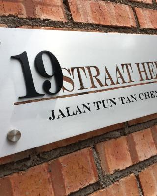 19号斯塔赫尔恩住宿加早餐旅馆