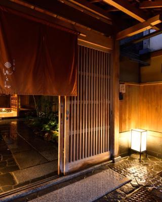 Muromachi Yutone Kyokoyado