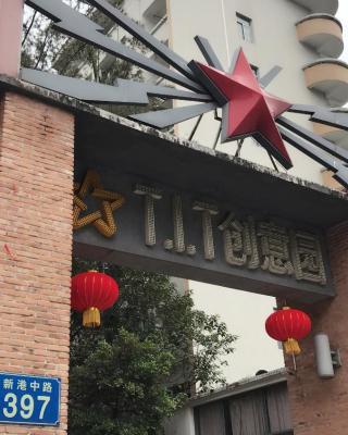 广州百鸣纺园公寓酒店