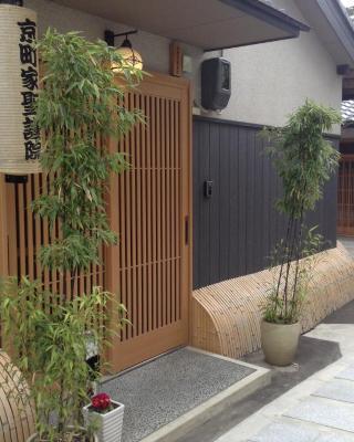 町屋京都圣护院酒店