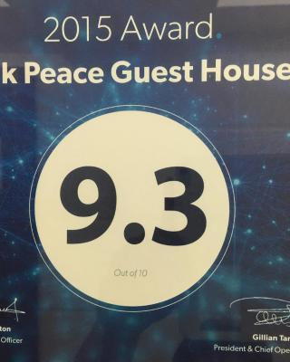 香港和平旅店