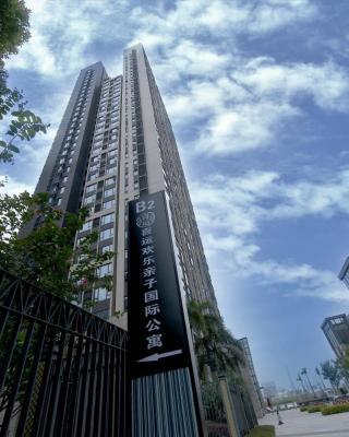 广州长隆喜运国际公寓