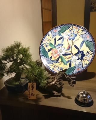 京都之宿 千鶴別邸度假屋