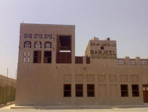 巴吉传统宾馆