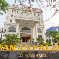 丹安宫公寓式酒店