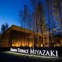Garden Terrace Miyazaki Hotel & Resort,位于宫崎的酒店