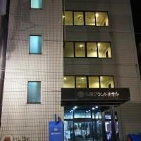 弘前大酒店