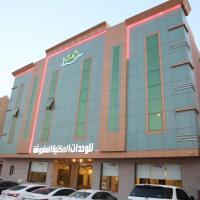 Sama Al Nakheel Furnished Apartments-Families only