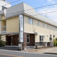 松岛和乐酒店
