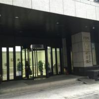 北京新金山奉元酒店