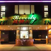 比佛利商务汽车旅馆,位于芦竹桃园机场 - TPE附近的酒店