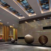 长春凯悦酒店,位于长春的酒店