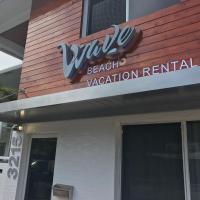 波浪海滩度假出租公寓
