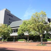 新维尔宫崎市旅馆,位于宫崎的酒店
