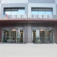 成都龙之梦瑞峰公寓酒店