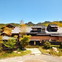 岛宿真里日式旅馆