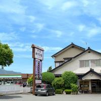 阿斯博日式旅馆