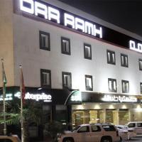 Drr Ramah Suites 9