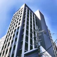 大阪梅田由尼森酒店,位于大阪的酒店