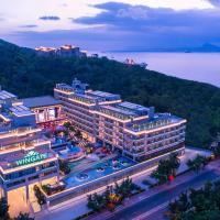 三亚金都蔚景温德姆酒店(大东海),位于三亚的酒店