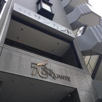 50号经济型酒店