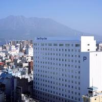鹿儿岛阳光时节酒店