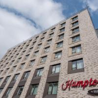 法兰克福市中心东希尔顿汉普顿酒店