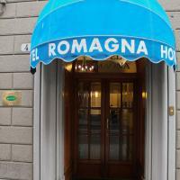 罗马格纳酒店