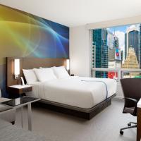 LUMA酒店 - 时代广场,位于纽约的酒店